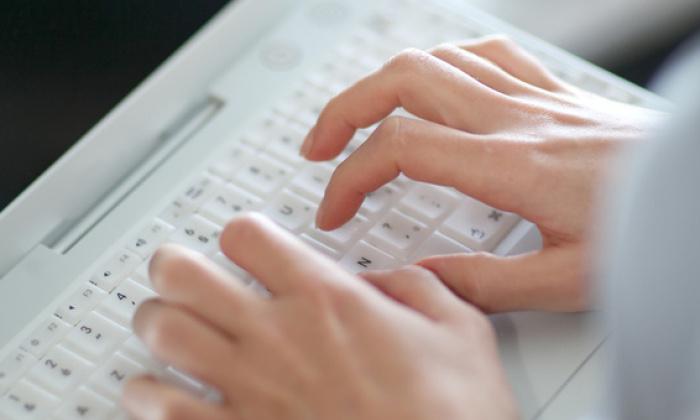 Abbildung Laptop